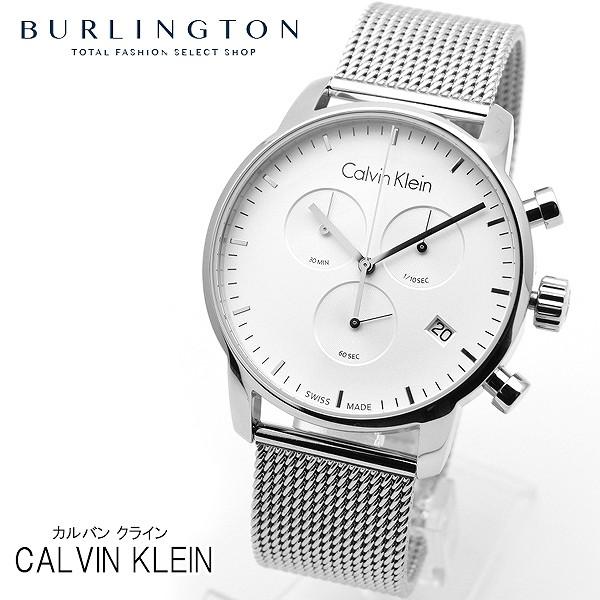 カルバンクライン 腕時計 メンズ Calvin Klein 時計 K2G27126 シルバー CK カルバンクライン時計 カルバンクライン腕時計 CK時計 CK腕時計 人気 ブランド 男性 おしゃれ 誕生日 ギフト クリスマスプレゼント