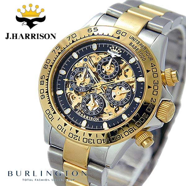 ジョンハリソン 腕時計 メンズJOHN HARRISON 時計 フルスケルトン JH003-GB 自動巻き シルバー ゴールド ブラック 腕時計 ジョン ハリソン 人気 ブランド ジョンハリソン腕時計 ジョンハリソン時計 男性 激安 セール プレゼント ギフト