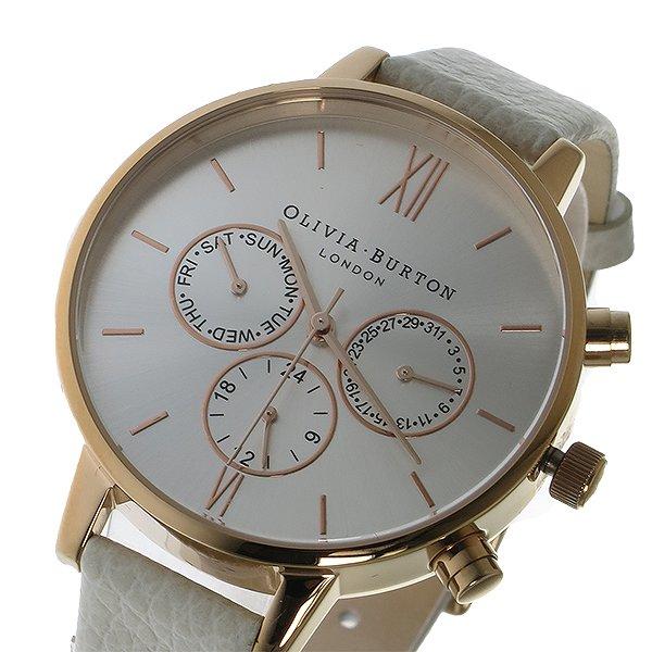 送料無料 オリビアバートン 腕時計 レディース OLIVIA BURTON OB13CG01C シルバー ホワイト 白 人気 ブランド オリビア・バートン 時計 オリビアバートン時計 オリビアバートン腕時計 おしゃれ かわいい おすすめ 女性用 ギフト プレゼント