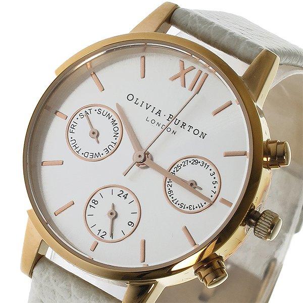 送料無料 オリビアバートン 腕時計 レディース OLIVIA BURTON OB15CGM56 ホワイト 人気 ブランド オリビア・バートン 時計 オリビアバートン時計 オリビアバートン腕時計 おしゃれ かわいい おすすめ 女性用 ギフト プレゼント