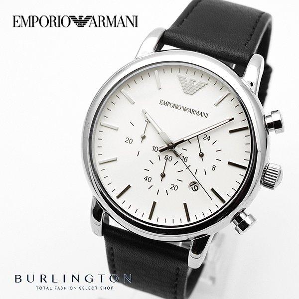 エンポリオアルマーニ 腕時計 メンズ クロノグラフ EMPORIO ARMANI AR1807 ホワイト ブラック 人気 ブランド アナログ クオーツ アルマーニ腕時計 アルマーニ時計 おすすめ おしゃれ 彼氏 男性 誕生日 ギフト クリスマス プレゼント