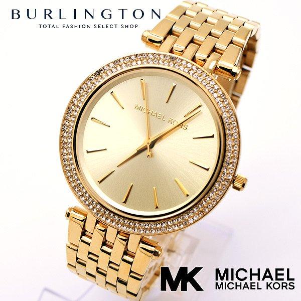 送料無料 MICHAEL KORS マイケルコース 腕時計 レディース 時計 MK3191 ゴールド 人気 ブランド マイケルコース腕時計 マイケルコース時計 金 ウォッチ かわいい おしゃれ 可愛い マイケル・コース 女性 激安 sale プレゼント 贈り物 ギフト