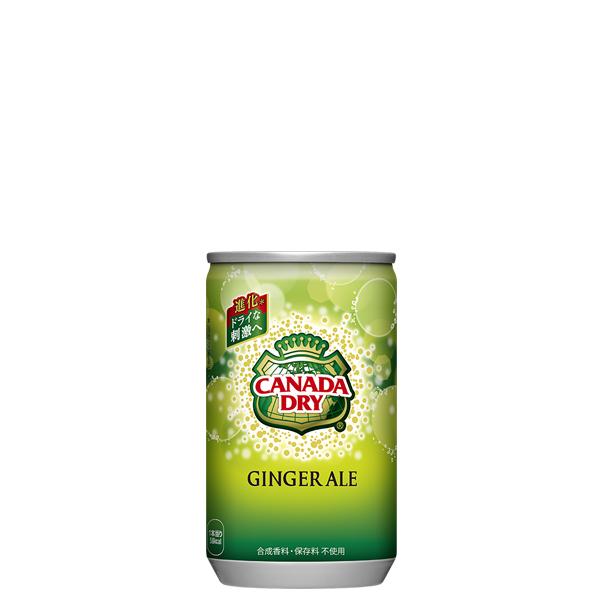 【4ケースセット】カナダドライジンジャーエール 160ml缶 30本入×4ケース
