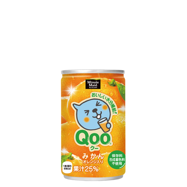 【4ケースセット】ミニッツメイドQooみかん 160ml缶 30本入×4ケース
