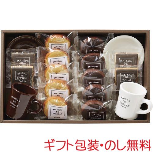 メゾン ドゥ ファミーユ 洋菓子ギフト MZF-F