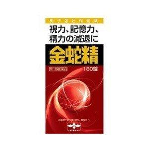 【第1類医薬品】金蛇精(糖衣錠)180錠 定形外郵便 送料無料