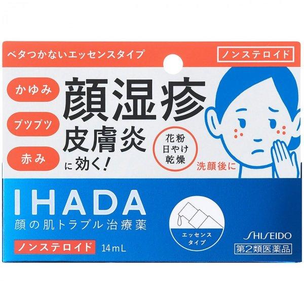 イハダ プリスクリードD 14mL ※ラッピング ※ 売却 は顔湿疹 ※セルフメディケーション税制対象商品 皮膚炎に効く 第2類医薬品