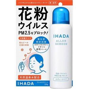 花粉 超安い ウイルス PM2.5をブロック イハダアレルスクリーンEX 100g スプレータイプ メーカー再生品