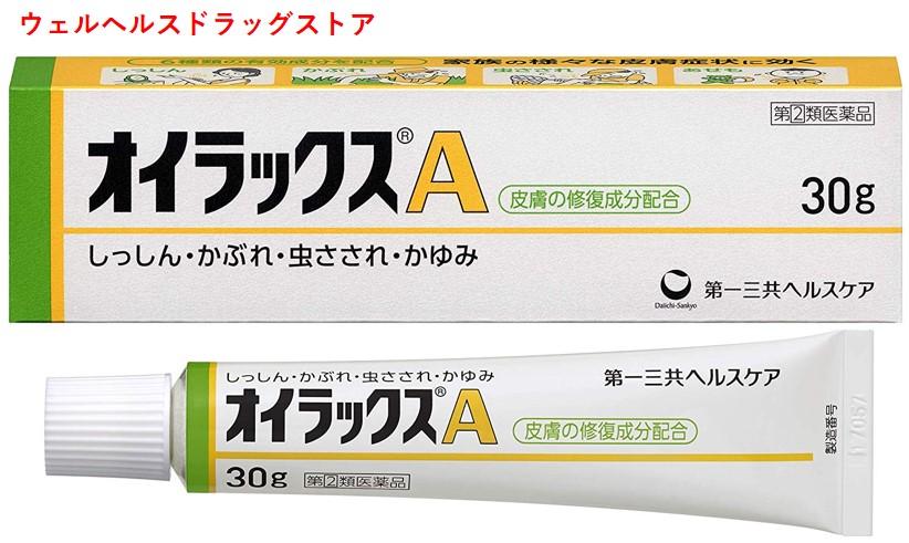 虫さされ 蕁麻疹 湿疹などのかゆみにすぐれた効果 定形外 送料無料 30g 日本メーカー新品 指定第2類医薬品 新入荷 流行 オイラックスA