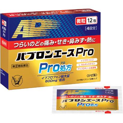 つらいのどの痛み せき 鼻みず 熱に 指定第2類医薬品 パブロンエースPro微粒12包大正製薬 定形外郵便発送 人気ショップが最安値挑戦 大特価