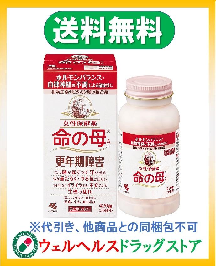 薬 更年期 障害 に 効く 更年期障害のイライラを改善する漢方薬の上手な選び方と具体例