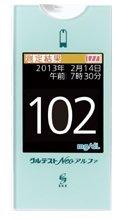 【血糖値測定器】グルテストNeoアルファ(本体のみ)GT-1830