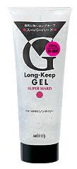 マンダム ロングキープジェル 出色 スーパーハード ウェルネス 日本メーカー新品 225g 微香性