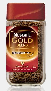 気分転換やリラックスにも!オススメのノンカフェインのお茶・コーヒーを教えて!