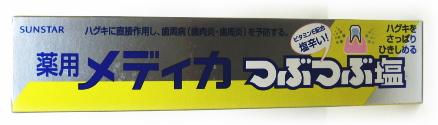 薬用メディカ つぶつぶ塩 定番スタイル 横 ウェルネス 爆売りセール開催中 170g