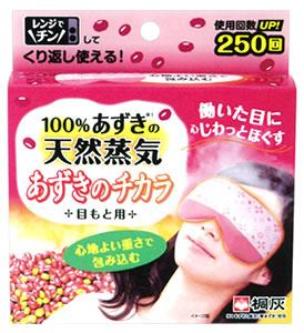 【☆】 桐灰 あずきのチカラ 目もと用 (1個) 蒸気温熱ピロー ホットピロー ウェルネス