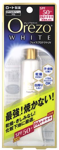 樂敦製藥Orezo orezohowaitofeisupurotekuto UV日期胡鬧結尾奶油臉部用化妝基礎SPF50+PA++++(30g)