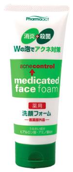 熊野油脂 ファーマアクト ファッション通販 安心と信頼 薬用洗顔フォーム 医薬部外品 130g ウェルネス