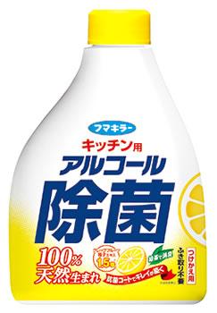 フマキラー キッチン用 倉 アルコール除菌スプレー つけかえ用 400mL ウェルネス 付け替え用 激安 激安特価 送料無料