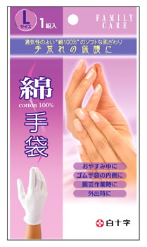 白十字 ファミリーケア FC 綿手袋 送料無料/新品 Lサイズ 綿100% 1組入 ウェルネス 代引き不可