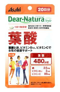 asahidianachurasutairu葉酸20天份(20粒)健康