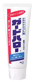 花王 薬用ハミガキ ガードハロー 165g 価格交渉OK送料無料 ミント味 期間限定特価品 ウェルネス
