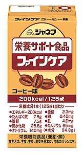 キューピー ジャネフ K702 ファインケア コーヒー味 介護食 ウェルネス チープ 125mL 全商品オープニング価格 ※軽減税率対象商品 栄養補給食
