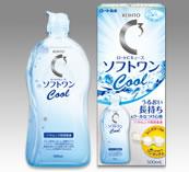 有供樂敦製藥roto C立方體軟體一酷軟鏡頭使用的消毒水(500ml)透鏡盒子的健康
