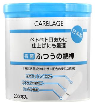 ケアレージュ ご注文で当日配送 抗菌 ふつうの綿棒 ウェルネス お気にいる 200本入 天然コットン100%