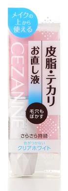 セザンヌ化粧品 超特価 皮脂テカリお直し液 クリアホワイト 化粧下地 7.5g ベース 人気商品