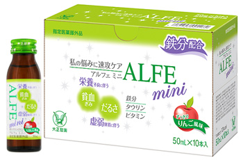 大正製薬 アルフェ ミニ 50mL×10本入 タウリン ビタミン 鉄分 指定医薬部外品 新作 新着セール 人気