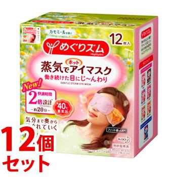 《セット販売》 花王 めぐりズム 蒸気でホットアイマスク カモミールの香り (12枚入)×12個セット