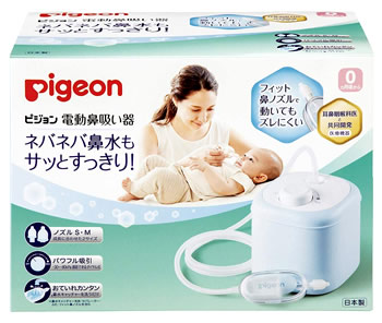 【☆】 ピジョン 電動鼻吸い器 (1台) 0ヵ月~ 鼻吸器 【管理医療機器】