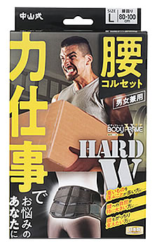 中山式 ボディフレーム 力仕事 腰用 ストアー 期間限定特価品 Lサイズ 送料無料 smtb-s コルセット 1個
