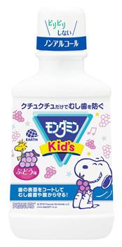 モンダミンキッズ 薬用モミデントコート こども用 ノンアルコール ぶどう味 洗口液 (250ml) ウェルネス