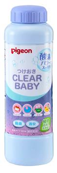 ピジョン つけおきクリア ベビー ボトル (350g) クリアベビー ベビーグッズ 洗浄 除菌