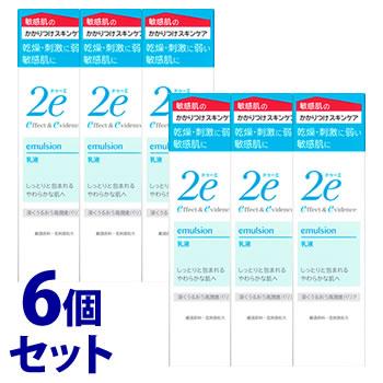 《セット販売》 資生堂 2e ドゥーエ 乳液 (140mL)×6個セット 敏感肌用 乳液
