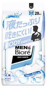期間限定お試し価格 特売 花王 メンズビオレ ボディシート 清潔感のある石けんの香り 当店限定販売 28枚入 制汗デオドラント剤 全身用 男性用