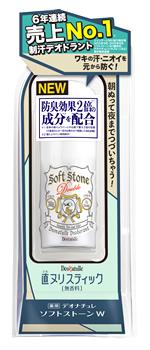 選択 シービック デオナチュレ ソフトストーンW 医薬部外品 ランキングTOP10 制汗剤 20g