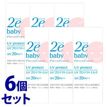 《セット販売》 資生堂 割引も実施中 2e ドゥーエ ベビー UVプロテクトミルク SPF20 PA++ ×6個セット からだ用 新発売 日やけ止め乳液 30mL baby 顔