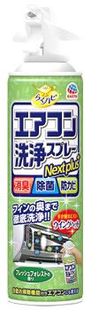 アース製薬 らくハピ エアコン洗浄スプレー Nextplus 新作送料無料 今だけスーパーセール限定 エアコン掃除 420mL フレッシュフォレストの香り
