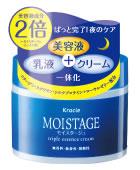 kurashiemoisutajutoripuruessensukurimu(100g)保濕奶油健康