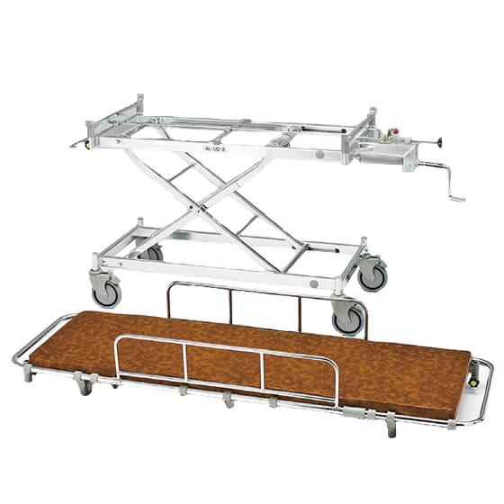 軽量 安心 ストレッチャー ハイロー型 担架取り外し式 AL-UD-3 松永製作所 送料無料 クランクハンドル上下式 アルミ製 四輪ダブルロックタイプ イルリガートル 担架 ベッド 病院 施設 介護 福祉 母の日 プレゼント ギフト