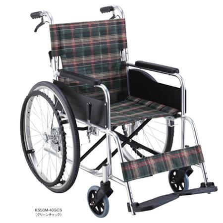 送料無料 車椅子 選べる座幅 選べる座高 ワイド 幅狭 小柄 大柄 折り畳み 折りたたみ 低床 低座面 介助用ブレーキ マキテック セレクトシリーズ KS50 自走用 自走介助兼用 車いす 車イス 男性 プレゼント