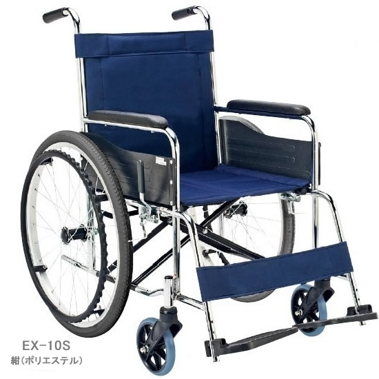 送料無料 マキテック スチール製 自走用 車椅子 EX-10 背固定 | 車いす 車イス くるまいす 折り畳み 折りたたみ エアタイヤ 介助ブレーキなし バンド式ブレーキ スチールフレーム