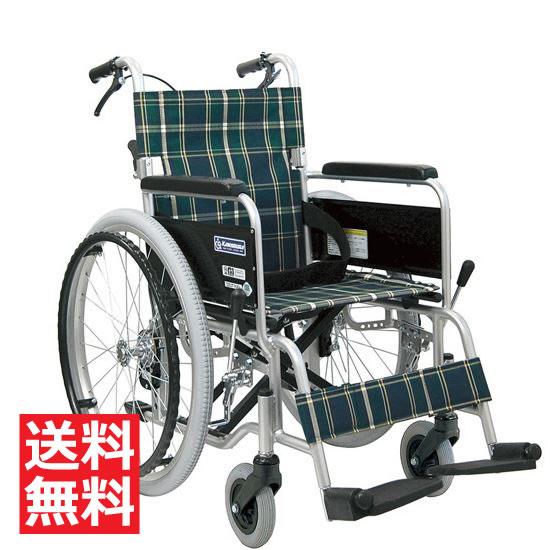 病院 施設 人気 スタンダード 介助ブレーキ付 車椅子 アルミ製 自走用 ノーパンクタイヤ KA102SB-40(42) JISマーク カワムラサイクル 送料無料 22インチ 折り畳み シートベルト 車イス 車いす くるまいす