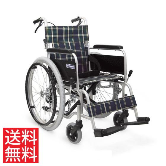 病院 施設 人気 スタンダード 介助ブレーキ付 車椅子 アルミ製 自走用 エアタイヤ KA202SB-40(42) JISマーク カワムラサイクル 送料無料 22インチ 折り畳み シートベルト 車イス 車いす くるまいす