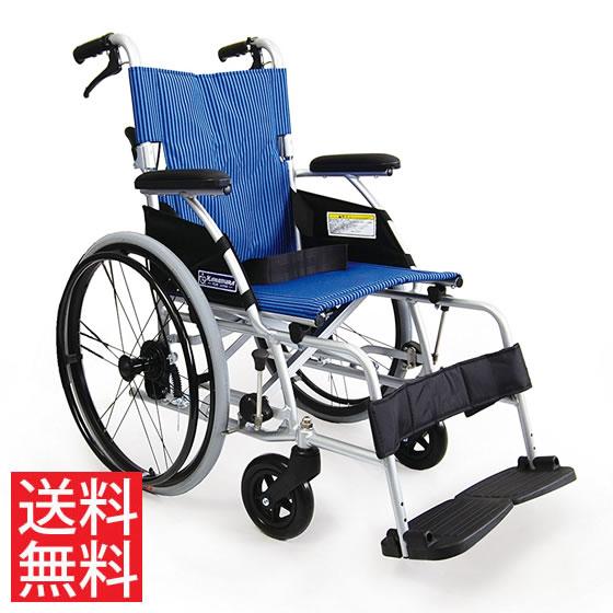 送料無料 カワムラサイクル 自走用 軽量車椅子 BML22-40SB | 車いす 車イス くるまいす 背折れ 軽量 折り畳み 折りたたみ ノーパンクタイヤ 介助ブレーキ付き バンド式ブレーキ アルミフレーム SGマーク