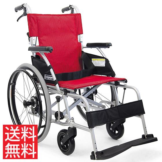 車椅子 おしゃれ 軽量 コンパクト ノーパンクタイヤ 自走用 送料無料 カワムラサイクル BMLシリーズ BML20-40SB 調整 調節 折り畳み 20インチ シートベルト 青ストライプ 赤ストライプ 人気 車イス 車いす