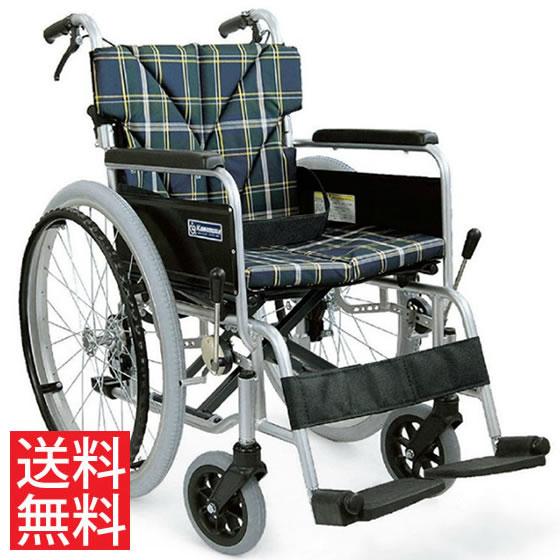 カラー豊富 クッション付き 車椅子 自走用 BM22-40(38・42)SB-M カワムラサイクル 送料無料 折り畳み シートベルト かわいい おしゃれ 花柄 チェック ドット ストライプ フレーム色 調整 調節 車イス 車いす くるまいす
